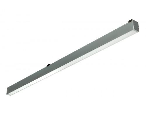 Подвесной линейный светильник серии FLORA 1540