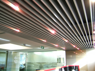Кубообразный реечный потолок «Албес»