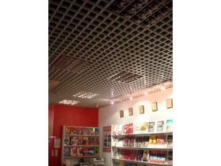 Грильято  100х100 в Книжном Магазине