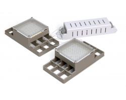 Комплект светильников АЛЬБАТРОС для потолков Грильято 75x75